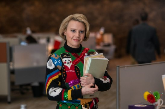 kate-mckinnon-office-christmas-party